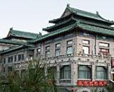 Friendship Palace