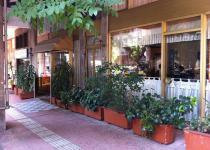 Фотография отеля Aristoteles Hotel