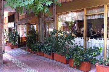 Отель Aristoteles Hotel Греция, Афины