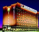 Eastern Air Business Hotel Beijing