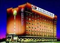 Фотография отеля Eastern Air Business Hotel Beijing
