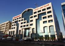 Фотография отеля Abjar Grand Hotel