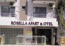 Фотография отеля Rosella Apart & Hotel