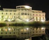 Отель «Сенаторз Парк»
