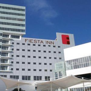 Fiesta Inn Cancun Las Americas (4 ****)
