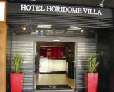 Horidome Villa Hotel Tokyo