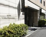Hotel Villa Fontaine Tokyo - Ueno Okachimachi