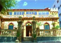 Фотография отеля Villa Antica Tropea