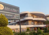 Фотография отеля John & Mary's Studios