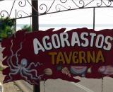 Agorastos Hotel & Taverna