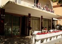 Фотография отеля Hotel Cirene