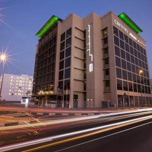 Centro Barsha (3*)
