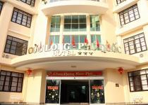 Фотография отеля Cuu Long Phu Quoc Resort