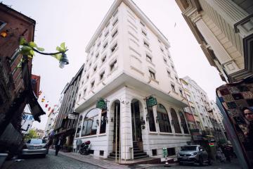 Отель Centrum Турция, Стамбул