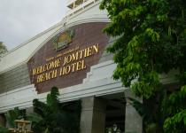 Фотография отеля Welcome Jomtien Beach Place