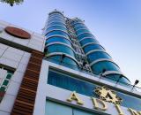 Adina Hotel