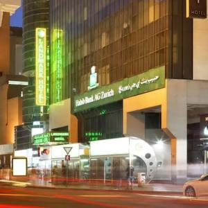 Landmark Hotel Baniyas (3*)
