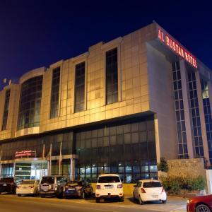 Al Bustan Hotel (4*)