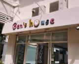 Ben`s House