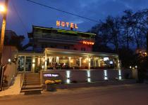 Фотография отеля Hotel Lego