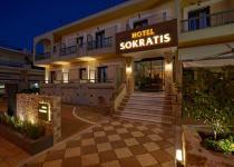 Фотография отеля Hotel Sokratis