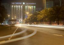 Фотография отеля Al Diar Capital Hotel