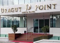 Фотография отеля Dragut Point South Hotel