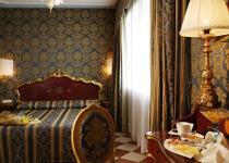Фотография отеля Venice Hotel Villa Dori