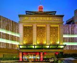 Guangzhou Nanmei Osotto Recreation Hotel