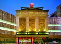 Фотография отеля Guangzhou Nanmei Osotto Recreation Hotel
