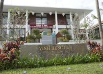 Фотография отеля Vinh Hung Emerald Resort