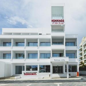 Kokkinos Boutique Hotel (4*)