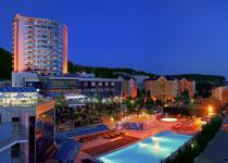 Фотография отеля Гамма