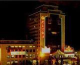 Chong Wen Men Hotel Beijing