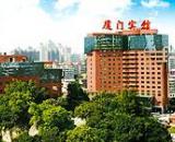 City (Пекин)
