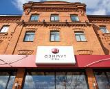 Azimut Отель Тульская Москва