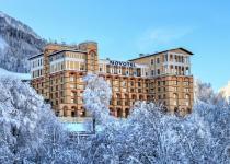 Фотография отеля Горки