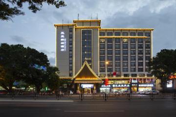 Отель City Link Китай, о. Хайнань