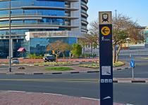 Фотография отеля City Seasons Hotel Dubai