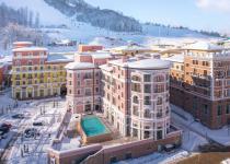 Фотография отеля Dolina 960