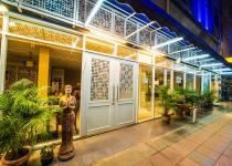 Фотография отеля Sino Maison