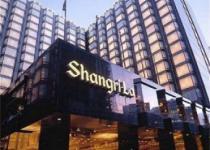 Фотография отеля Island Shangri-La Hong Kong