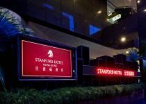Фотография отеля Stanford Hotel