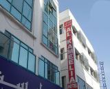 Al Kameelia