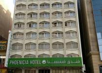 Фотография отеля Phoenicia