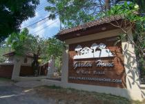 Фотография отеля Garden Home Kata