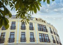 Фотография отеля Отель Ritsk