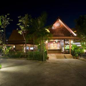 Inrawadee Resort (3*)