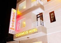 Фотография отеля Cosmos