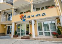 Фотография отеля Мечта мини-отель